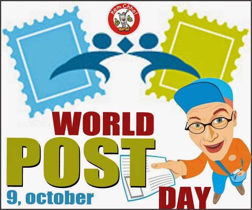 World Post Day - October  09  IMAGES, GIF, ANIMATED GIF, WALLPAPER, STICKER FOR WHATSAPP & FACEBOOK